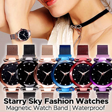 Newest 2018 Starry Sky Magnetic Watch Band ★Waterproof ★30m ★High quality movement