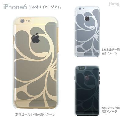 iPhone6 4.7 inch iphone ハードケース Clear Arts ケース カバー スマホケース クリアケース かわいい おしゃれ 着せ替え イラスト レトロ 06-ip6-ca0021iの画像