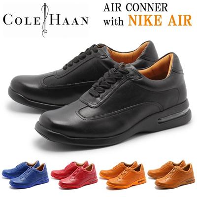 コールハーン エア コナー COLE HAAN AIR CONNER NIKE AIR 搭載 メンズの画像
