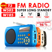 ▶ Mini Radio *  FM Radio T3 W105 W505* Portable Radio player with SD card * Bigger Battery capacity