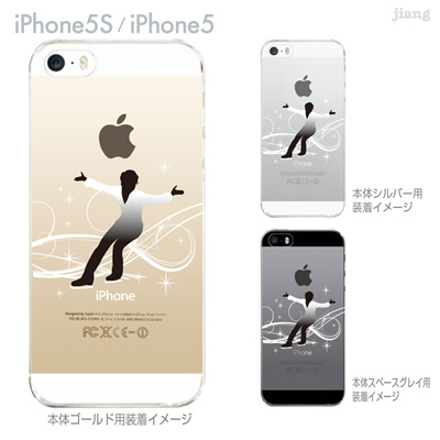 【iPhone5S】【iPhone5】【Clear Arts】【iPhone5sケース】【iPhone5ケース】【スマホケース】【クリア カバー】【クリアケース】【ハードケース】【クリアーアーツ】【アイススケート】 10-ip5s-ca0078の画像