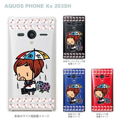 【AQUOS PHONEケース】【203SH】【Soft Bank】【カバー】【スマホケース】【クリアケース】【クリアーアーツ】【アート】【SWEET ROCK TOWN】 46-203sh-sh2044の画像