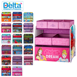 デルタ Delta おもちゃ箱 子ども部屋 収納ボックス Multi Bin Organizer 子供 収納ラック 収納BOX お片付け マルチビンオーガナイザー