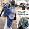 デニムジャケット 新作特別原宿スタイル前後フリルデザイン Boy friends denim coat   BFデニムコート アウターデニム 大きいサイズ