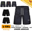 ▶UNDER ARMOUR Sports Shorts for Men◀ Breathable n Quick Dry Material/ Running Pants/ Bicycle/ Football/ Basketball/ Comfortable n Cool Athletic Pants/ L-5XL sizes/ 4 styles