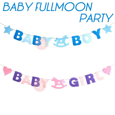 Qoo10 baby fullmoon bunting banner pennants decoration for Baby full moon party decoration