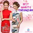 CNY Cheongsam Qipao Best Quality Best Seller CNY Cheongsam Qipao Natural Silk Modern Improved Plus Size Chinese Dress Oriental Traditional 旗袍