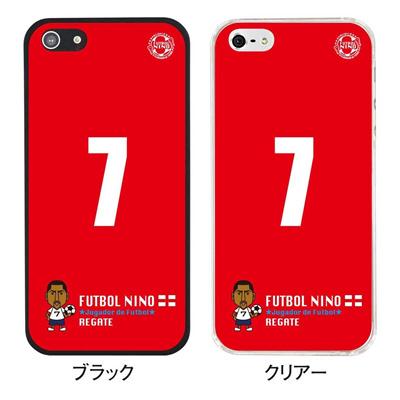 【イングランド】【iPhone5S】【iPhone5】【サッカー】【iPhone5ケース】【カバー】【スマホケース】 ip5-10-f-eg03の画像