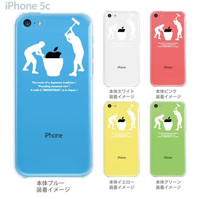 【iPhone5c】【iPhone5c ケース】【iPhone5c カバー】【ケース】【カバー】【スマホケース】【クリアケース】【クリアーアーツ】【餅つき】 06-ip5cp-ca0007の画像