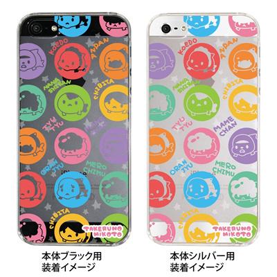 【iPhone5s】【iPhone5】【タケルノミコト】【Clear Arts】【iPhone5ケース】【カバー】【スマホケース】【クリアケース】【アート】【金魚】【モノグラム】【ビー玉】 45-ip5-tm0004の画像