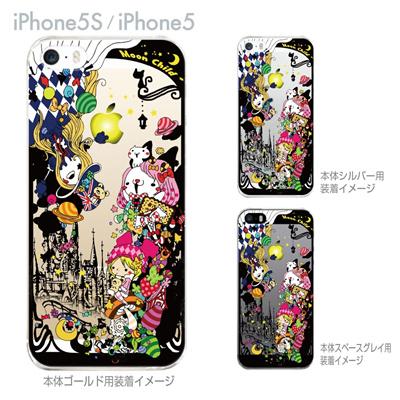 【iPhone5S】【iPhone5】【Little World】【iPhone5ケース】【カバー】【スマホケース】【クリアケース】【Moon Child】 25-ip5s-am0039の画像