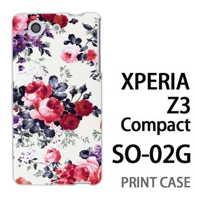 XPERIA Z3 Compact SO-02G 用『0617 チューリップ畑』特殊印刷ケース【 xperia z3 compact so-02g so02g SO02G xperiaz3 エクスペリア エクスペリアz3 コンパクト docomo ケース プリント カバー スマホケース スマホカバー】の画像