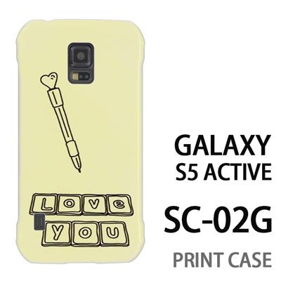 GALAXY S5 Active SC-02G 用『0829 Love You 黄』特殊印刷ケース【 galaxy s5 active SC-02G sc02g SC02G galaxys5 ギャラクシー ギャラクシーs5 アクティブ docomo ケース プリント カバー スマホケース スマホカバー】の画像