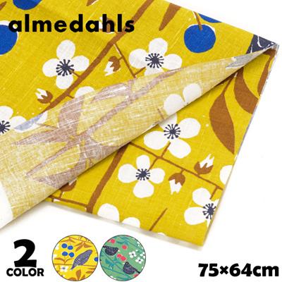 アルメダール 生地 布 almedahls 約75×64cm AM84592 おしゃれ かわいい 可愛い 雑貨 生活雑貨 通販の画像