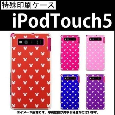 特殊印刷/iPodtouch5(第5世代)iPodtouch6(第6世代) 【アイポッドタッチ アイポッド ipod ハードケース カバー ケース】(マウス)CCC-006の画像
