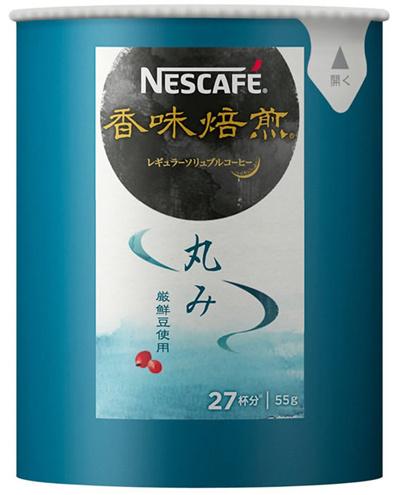 ネスカフェ香味焙煎丸みエコ&システムパック55gインスタントコーヒーupup7
