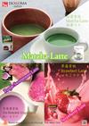 [Japan] Purple Sweetpotato Latte 5sachets  / Matcha Latte 6sachets / Strawberry Latte 5sachets