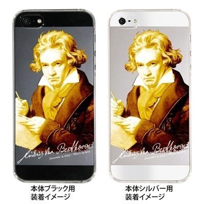 【iPhone5S】【iPhone5】【GENIUS】【iPhone5ケース】【カバー】【スマホケース】【ベートーベン】【クリアケース】【ミュージック】 ip5-06ge0018caの画像