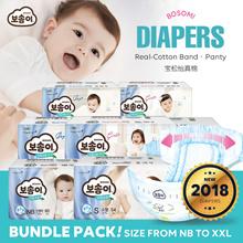 [BOSOMI]★Korean Diapers 60~34 Bundle Pack X4★Real Cotton Pants/Premium Care/100% Instant Absorptio