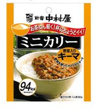 新宿中村屋ミニカリー野菜入りキーマ90g(レトルト食品レトルトカレーレトルトカレー)upup7