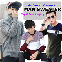 2017 New Arrival * Winter Sweater Thermal Jacket*Korean version of mens sweaters /  sweet little fresh and simple sweater