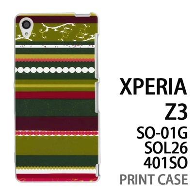 XPERIA Z3 SO-01G SOL26 401SO 用『0707 アジアストライブ 緑』特殊印刷ケース【 xperia z3 so01g so-01g SO01G sol26 401so docomo au softbank エクスペリア エクスペリアz3 ケース プリント カバー スマホケース スマホカバー】の画像