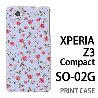 XPERIA Z3 Compact SO-02G 用『0617 水色花畑』特殊印刷ケース【 xperia z3 compact so-02g so02g SO02G xperiaz3 エクスペリア エクスペリアz3 コンパクト docomo ケース プリント カバー スマホケース スマホカバー】の画像