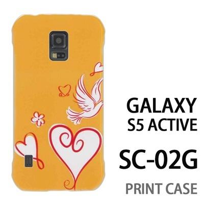 GALAXY S5 Active SC-02G 用『0829 かわいいハート 黄』特殊印刷ケース【 galaxy s5 active SC-02G sc02g SC02G galaxys5 ギャラクシー ギャラクシーs5 アクティブ docomo ケース プリント カバー スマホケース スマホカバー】の画像