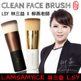 LSY 林三益 女人我最大柳燕老师推荐 淨顏刷✮BEAUTY BRUSH CLEAN BRUSH✮Thorough Cleansing✮Remove Dirt/Impurities✮Clear Old Dead Skin Cells✮Lifting✮Boost Absorption of Skin Care Products✮