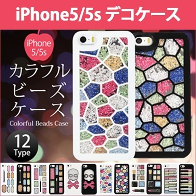 iPhone5 ケース カバー iPhone5s キラキラ デコケース ビーズ 可愛い カラフル 保護 アイフォン5 アイフォン5s かわいい おしゃれ 化粧 コスメ ER-CA[ゆうメール配送][送料無料]の画像