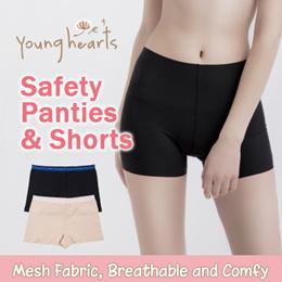 Safety Panties Series