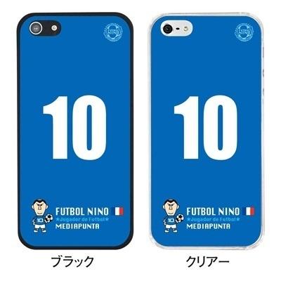 【フランス】【iPhone5S】【iPhone5】【サッカー】【iPhone5ケース】【カバー】【スマホケース】 ip5-10-f-fr05の画像