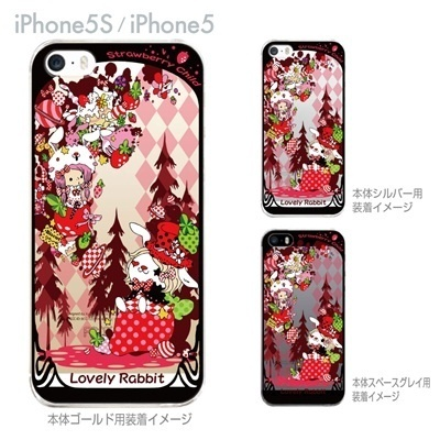 【iPhone5S】【iPhone5】【Little World】【iPhone5ケース】【カバー】【スマホケース】【クリアケース】【Straw berry child】 25-ip5s-am0053の画像