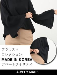 [A.VELY MADE] 2017新商品 デパートクオリティ Tーシャツ 高品質 ナチュラル・スタイル