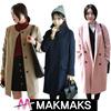 ◆冬新作◆ 防寒効果もバッチリ! クラス感のあるジャケット特集/レディースファッション/ほどよいミドル丈は体型カバーをしてくれて、肌寒いシーズンの体を温かく包んでくれます。