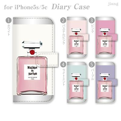 【jiang(ジアン)】【全機種対応】ダイアリーケース iPhone5S iPhone5c iphone 5s 5c AQUOS Xperia ARROWS GALAXY ケース カバー スマホケース 手帳型 かわいい おしゃれ きれい 香水 21-ip5-ds1058-zen2 10P06May15の画像