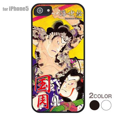 【iPhone5S】【iPhone5】【国吉】【iPhone5ケース】【カバー】【スマホケース】【浮世絵】 ip5-06uk032の画像