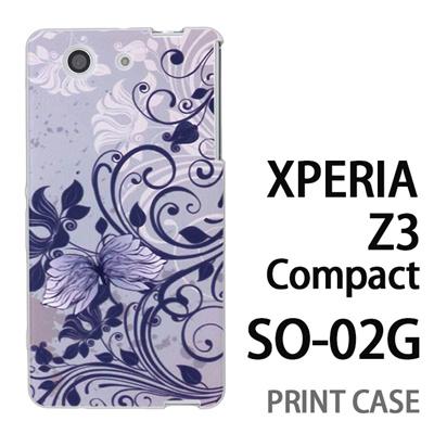 XPERIA Z3 Compact SO-02G 用『0618 水色花畑』特殊印刷ケース【 xperia z3 compact so-02g so02g SO02G xperiaz3 エクスペリア エクスペリアz3 コンパクト docomo ケース プリント カバー スマホケース スマホカバー】の画像