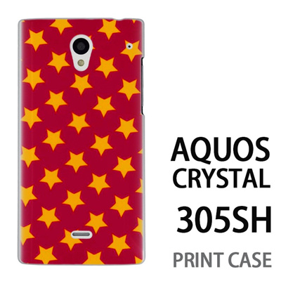 AQUOS CRYSTAL 305SH 用『0825 星赤黄 ドット』特殊印刷ケース【 aquos crystal 305sh アクオス クリスタル アクオスクリスタル softbank ケース プリント カバー スマホケース スマホカバー 】の画像