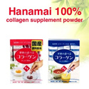 ★Lowest price★Hanamai 100% collagen supplement powder 30 sticks for 30 days!! Directly shipped from Japan!!