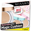 ★missha★✨Unbelievable price✨💚 Magic cushion💚 Various configurations💄Foundation 🐻