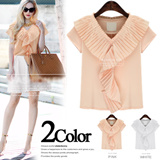 Qoo10 Japan ranked NO.1 MEGA HIT ITEM!!! ♥♥Trendy design Point ♥High Quality♥ dolman sleeves premium Blouses/office lady Look[Free Shipping] High Quality Ladies Blouses / Ladies Tops / Suitable for OL