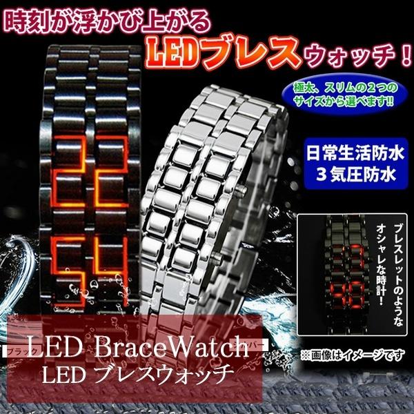 Qoo10【送料無料】防水LEDブレスウォッチ/腕時計/ブレスレット/LED