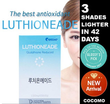❤BUY 6+1 FREE❤LUTHIONEADE❤EDIBLE POWDER BASED INJECTION❤KOREA CELEBRITY WHITENING