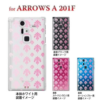 【ARROWS ケース】【201F】【Soft Bank】【カバー】【スマホケース】【クリアケース】【葉】 22-201f-ca0037の画像