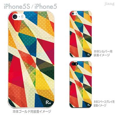 【iPhone5S】【iPhone5】【iPhone5ケース】【カバー】【スマホケース】【クリアケース】【チェック・ボーダー・ドット】【レトロ柄】 06-ip5s-ca0093の画像