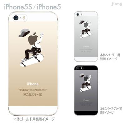【iPhone5S】【iPhone5】【Clear Arts】【iPhone5sケース】【iPhone5ケース】【スマホケース】【クリア カバー】【クリアケース】【ハードケース】【クリアーアーツ】【スケボー】 10-ip5s-ca0092の画像