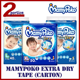 [FREE SHIPPING] MAMYPOKO EXTRA DRY TAPE DIAPERS / 4 PACKS / CARTON SALES