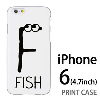 iPhone6 (4.7インチ) 用『0623 「F」』特殊印刷ケース【 iphone6 iphone アイフォン アイフォン6 au docomo softbank Apple ケース プリント カバー スマホケース スマホカバー 】の画像
