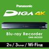 ★数量限定★ブルーレイディーガ DMR-UBZ2020 UHD BD再生に対応したレコーダー(2TBモデル) 2TB 3チューナー ブルーレイレコーダー Ultra HDブルーレイ対応 4K対応